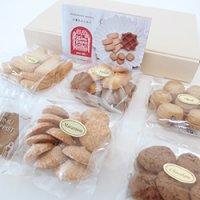 トラピスト安心院の焼き菓子セット(6種類)